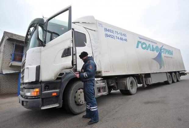 Проверка документов у владельца грузовика