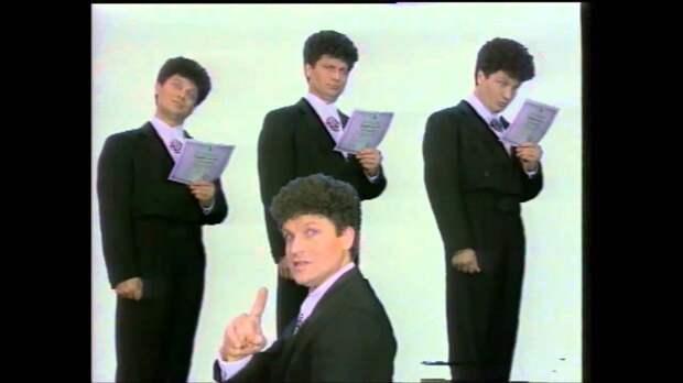 Сергей Минаев призывает купить акции Хопра в рекламе 90-х годов.