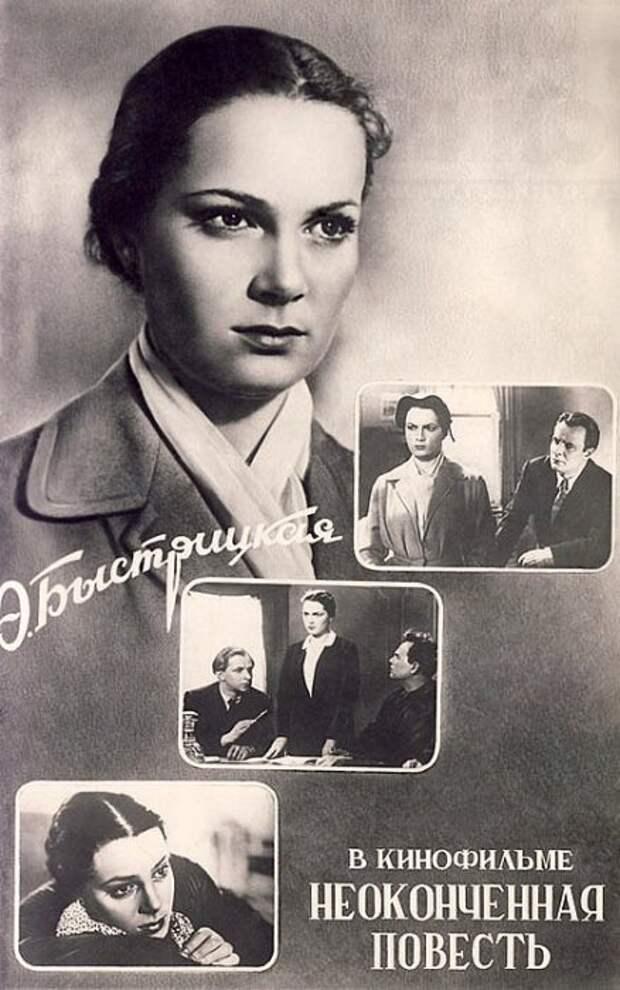 Пост обожания Элины Быстрицкой: 15 фотографий «самой красивой женщины уходящего века»
