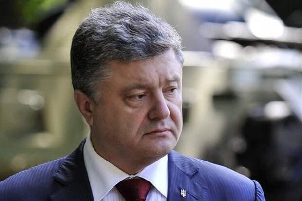 Во Львове Порошенко обвинили в измене