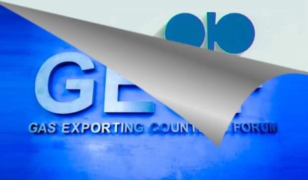 Газовый рынок впоисках регулятора
