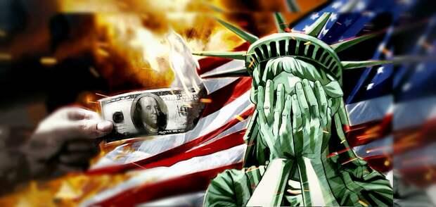 Конец американской мечты