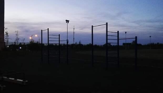 Территорию стадиона школы в Подольске не будут освещать во внеурочное время
