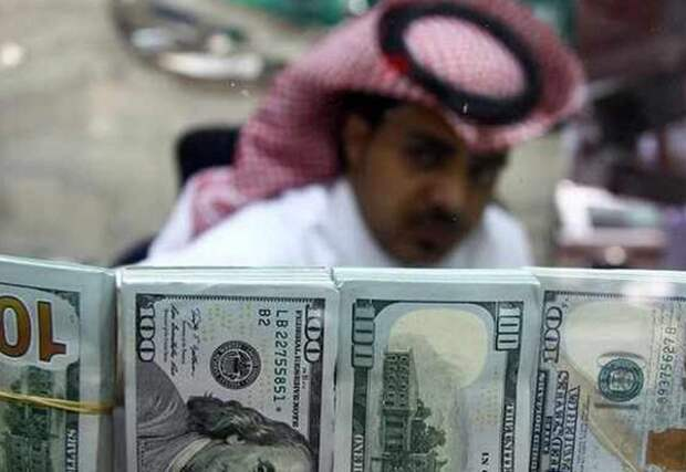 Саудовская Аравия долги