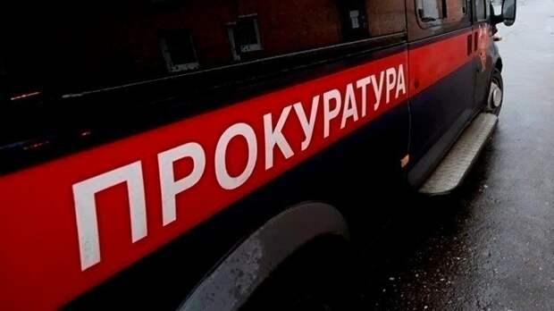 Прокуратура Москвы подала иск о признании ФБК экстремистской организацией