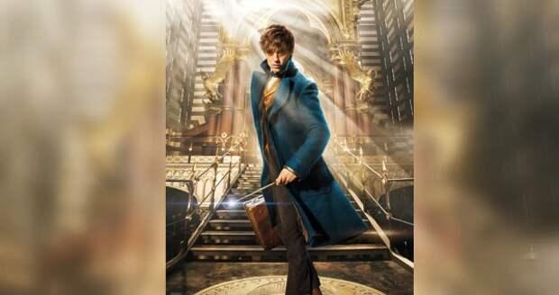 Персонажи из «Гарри Поттера» появятся в экранизации «Фантастических зверей» Джоан Роулинг