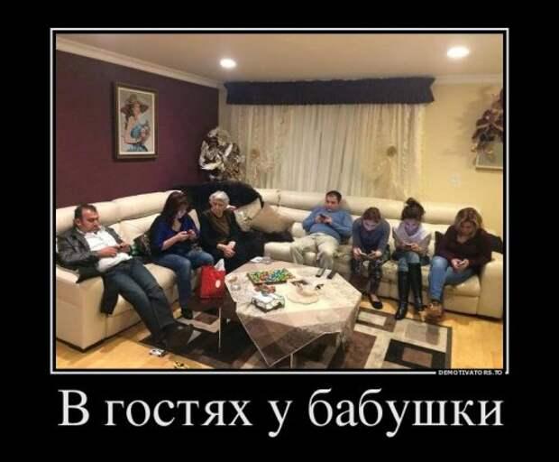 Прикольные демотиваторы (18 фото)
