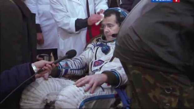 Медведев в космосе