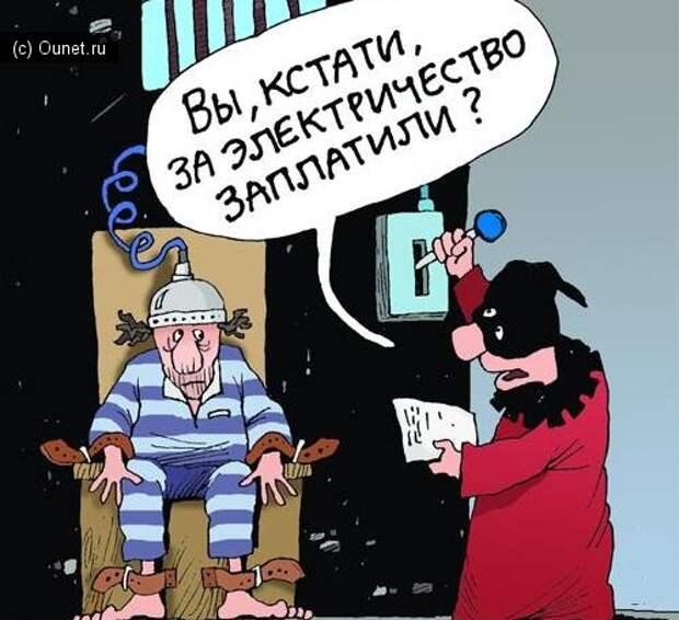 Смертная казнь в разных странах мира: жестокая и беспощадная - Экстремально    Страны в которых применяется смертная казнь