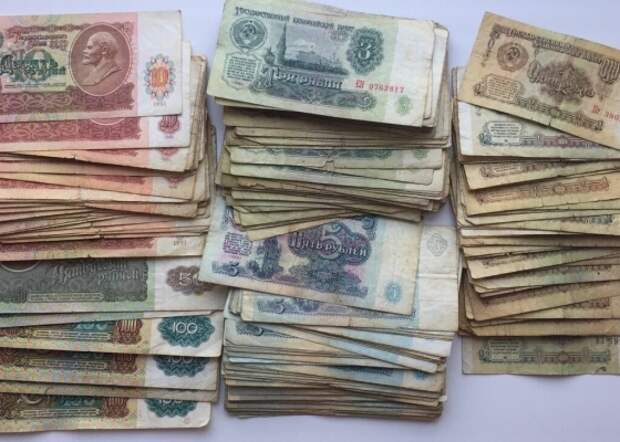 Сколько сейчас дают за советский рубль?