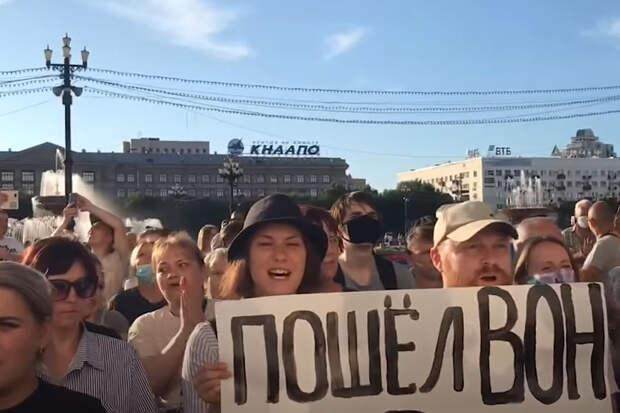 Дегтярёв повесил на холодильник купюру в пять тысяч рублей