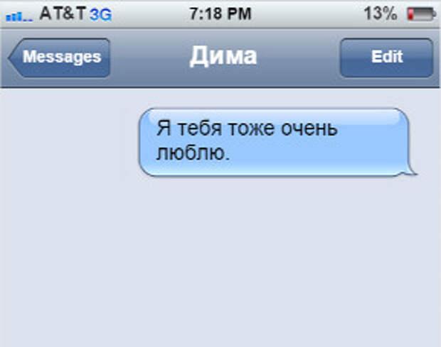 10 последних СМС перед смертью. Истории людей, которые их написали