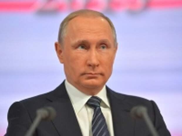 ПРАВО.RU: Путин продлил льготы для российских ИТ-компаний еще на шесть лет