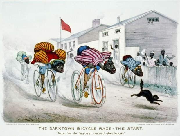 Велосипедная гонка в Дарктауне - старт