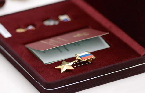 Погибшим в Сирии российским военным присвоены государственные награды