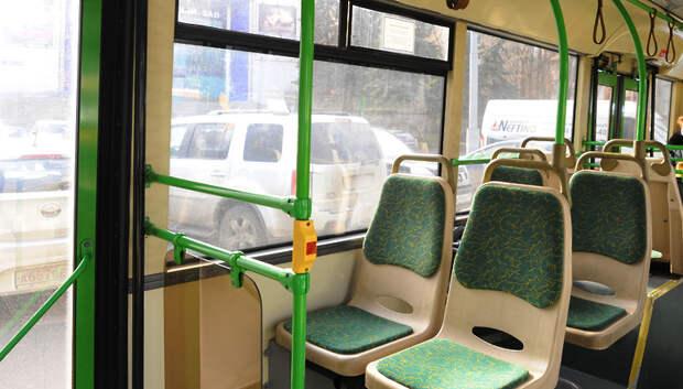Акцию «Чистый автобус» планируют провести в Подмосковье в ноябре