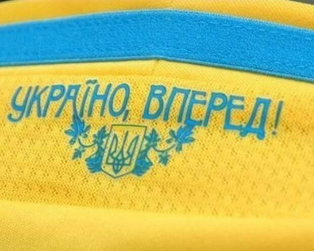 """А меня радует, что на Украине наступили """"золотые"""" времена"""