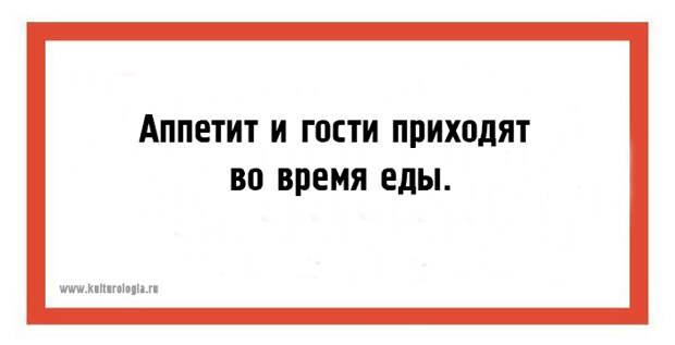 15 открыток на каждый день для ценителей сарказма