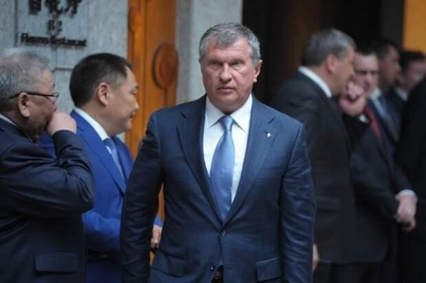 Руководство «Роснефти» раскроет информацию о доходах наравне с другими госкомпаниями