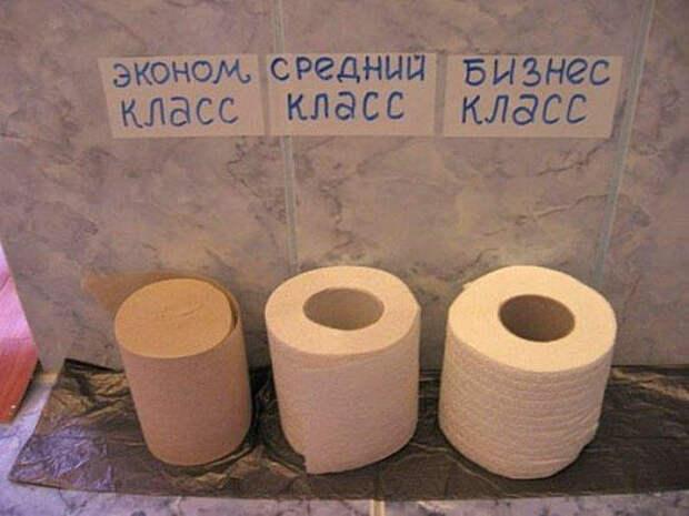 http://img.lady.ru/data/aphoto/2/3/c/55885/main/5eb8c15a6cf98b964592abceffb16d84.jpg