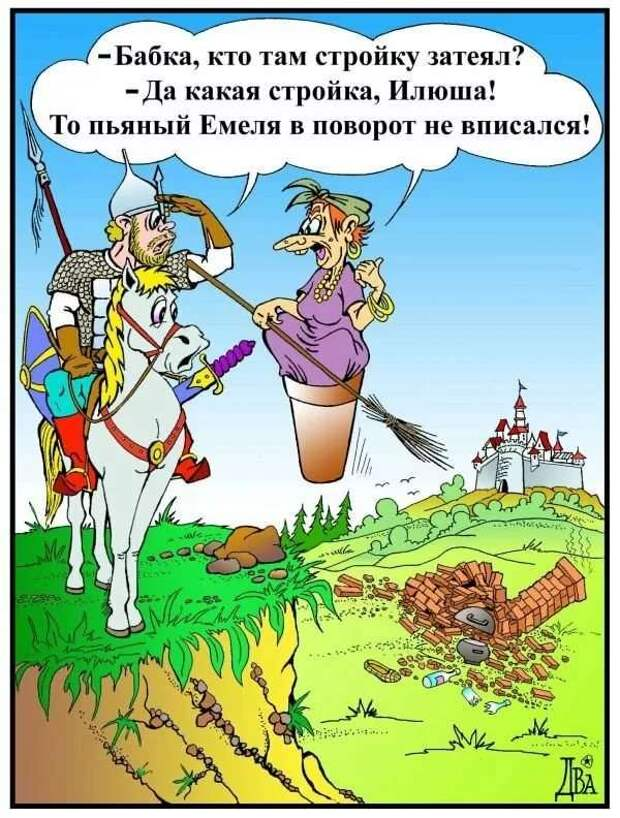 Неадекватный юмор из социальных сетей. Подборка chert-poberi-umor-chert-poberi-umor-31300901072020-2 картинка chert-poberi-umor-31300901072020-2