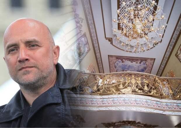 Прилепина изумил «позорный вкус» главы ГИБДД по Ставрополью после скандала с дворцом