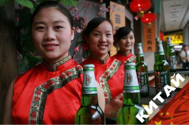 Пиво вокруг света: как пить правильно, где бы ты ни оказался