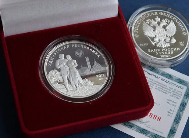 В Удмуртии запустили в продажу монеты к 100-летию государственности