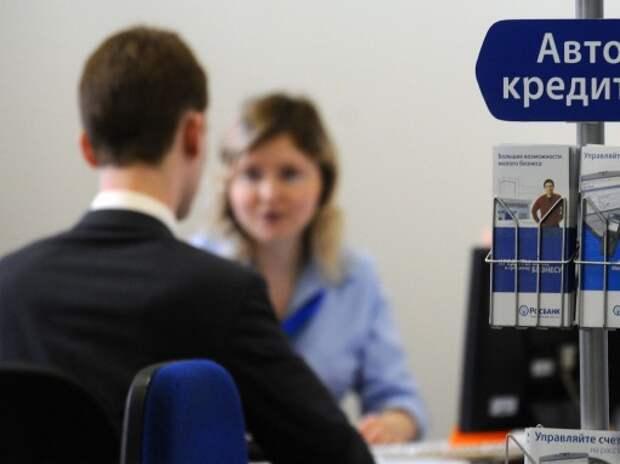 Банки автокомпаний отказались от льготных кредитов