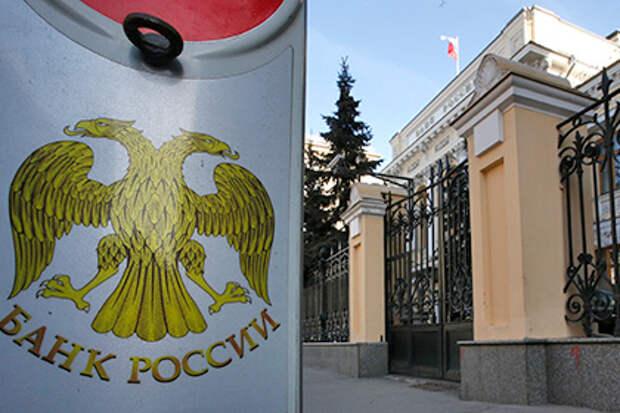 Резервы России выросли на 8 миллиардов долларов