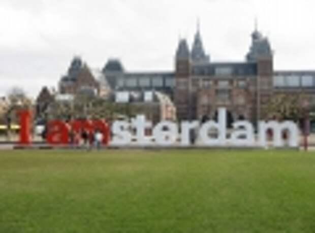 Общие факты об Амстердаме
