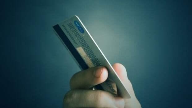 Кредиты, в том числе ипотека, станут более доступными в 2021 году