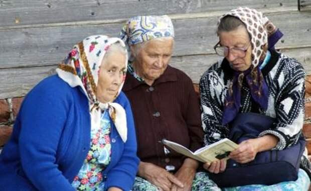 Система встала: Данные о числе пенсионеров исчезли с сайта ЕМИСС