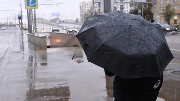 О сезонных переменах погоды в России с 22 сентября рассказали в Гидрометцентре