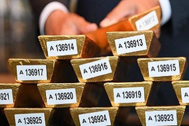 Вернет ли Германия себе свое золото?