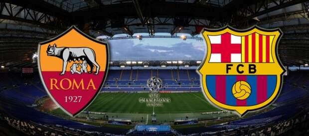 Рома Барселона 16 сентября 2015 прогноз