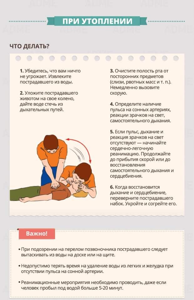 http://files1.adme.ru/files/news/part_95/952310/17847310-R3L8T8D-800-c-11.jpg