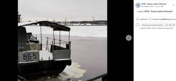 Более 170 судов отремонтируют на Канале имени Москвы перед навигацией