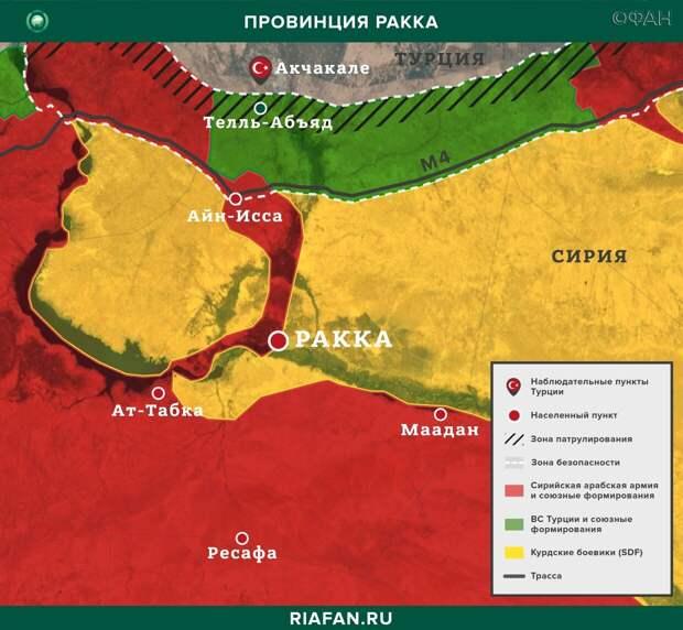 Карата военных действий — Ракка