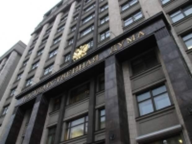 ПРАВО.RU: Правительство внесло в Госдуму законопроект об исполнении бюджета пенсионного фонда