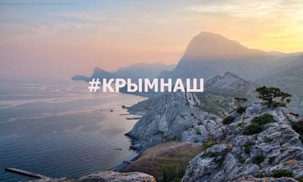 Помечтаем? Как Крым примет Олимпиаду через 10 лет...