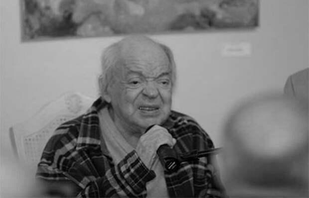 Поэт Наум Коржавин умер отострой сердечной недостаточности