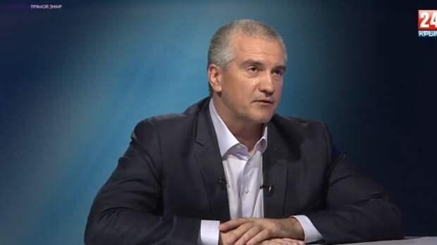 Аксёнов назвал основные проблемы Крыма