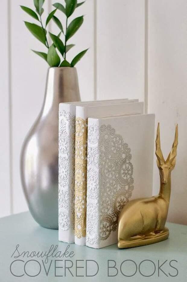Декор книг (Diy)