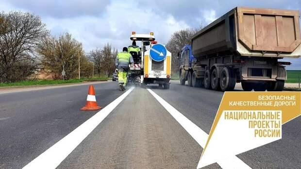 Завершены работы на двух участках автодороги Симферополь – Евпатория