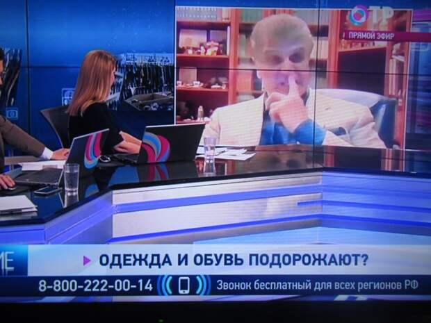Эксперты сдались и признали, что народ России нищает – как России выйти из экономического кризиса