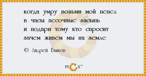 romapira05