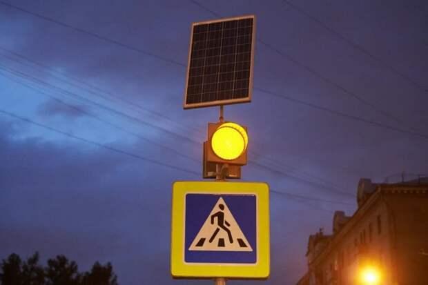 В России начались испытания одноцветного светофора