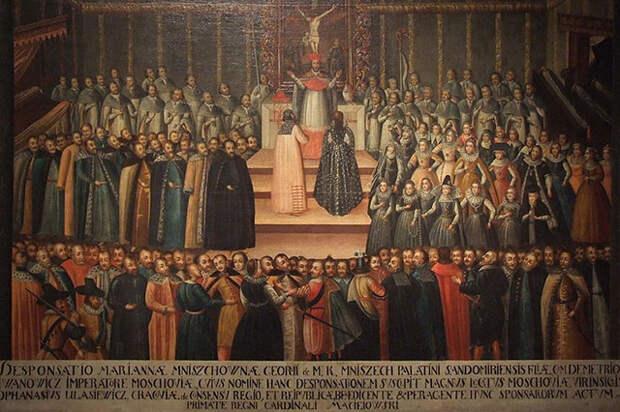 Заочное обручение Марины и Димитрия в Кракове в 1605 году.