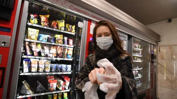 На станции метро «Бибирево» запустили продажу масок и перчаток